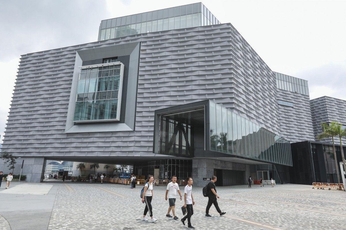 Bảo tàng Nghệ thuật Hồng Kông