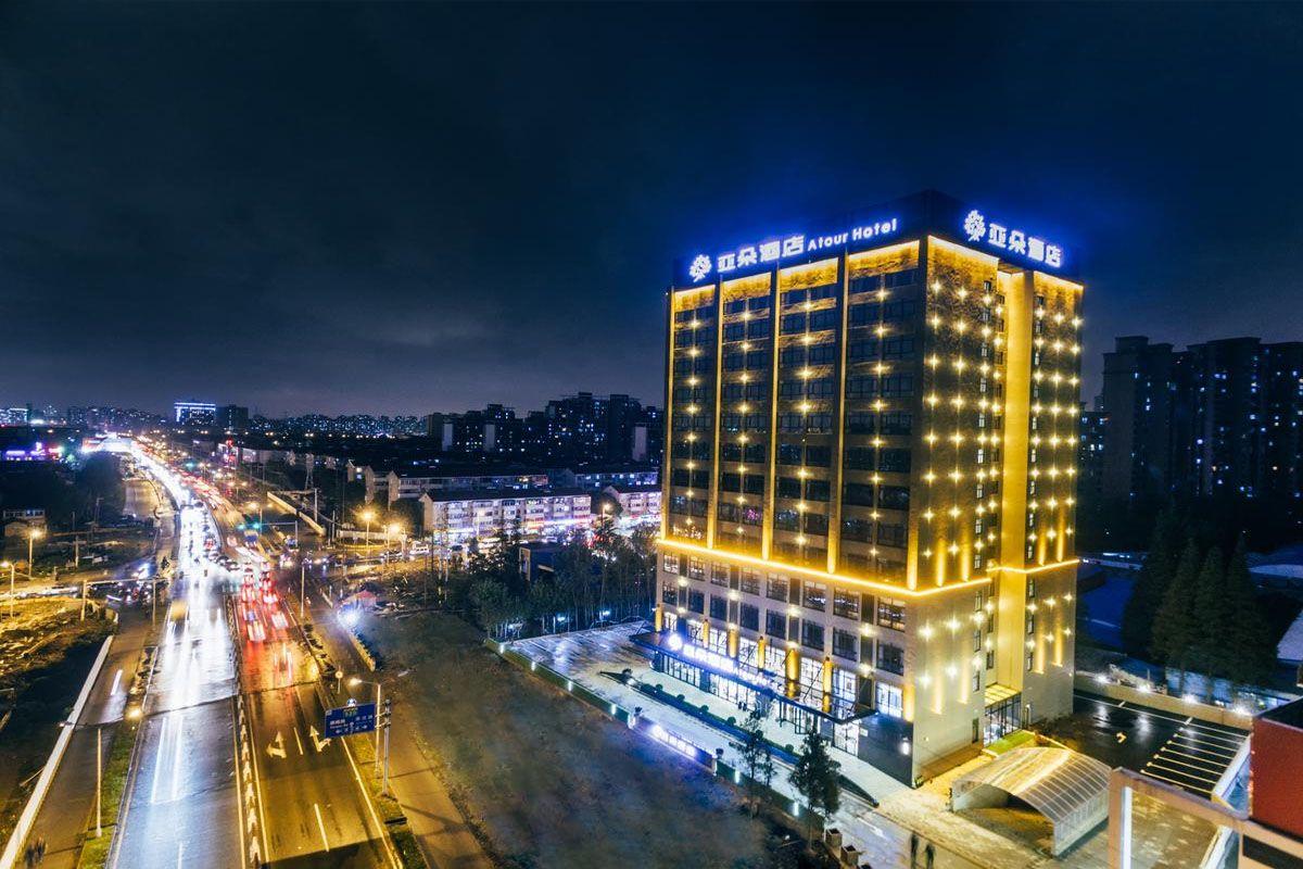 Khách sạn Shanghai International Tourism Holiday Resort Xiuyan Road Hotel