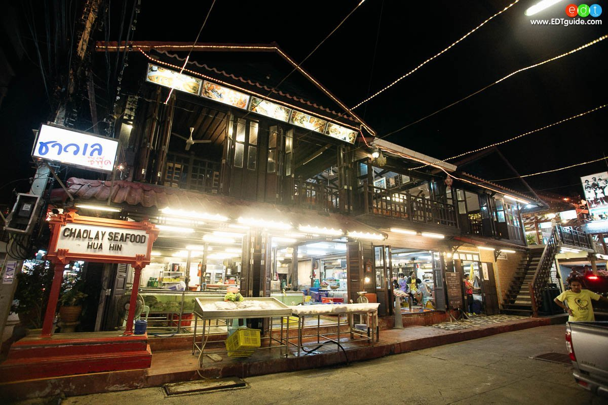 Chao Lay Seafood