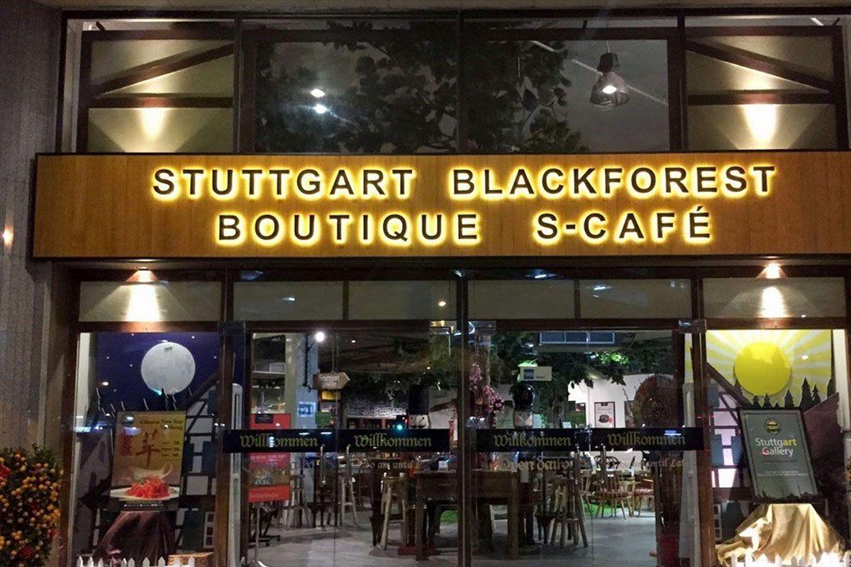 Stuttgart Blackforest Boutique S-Café