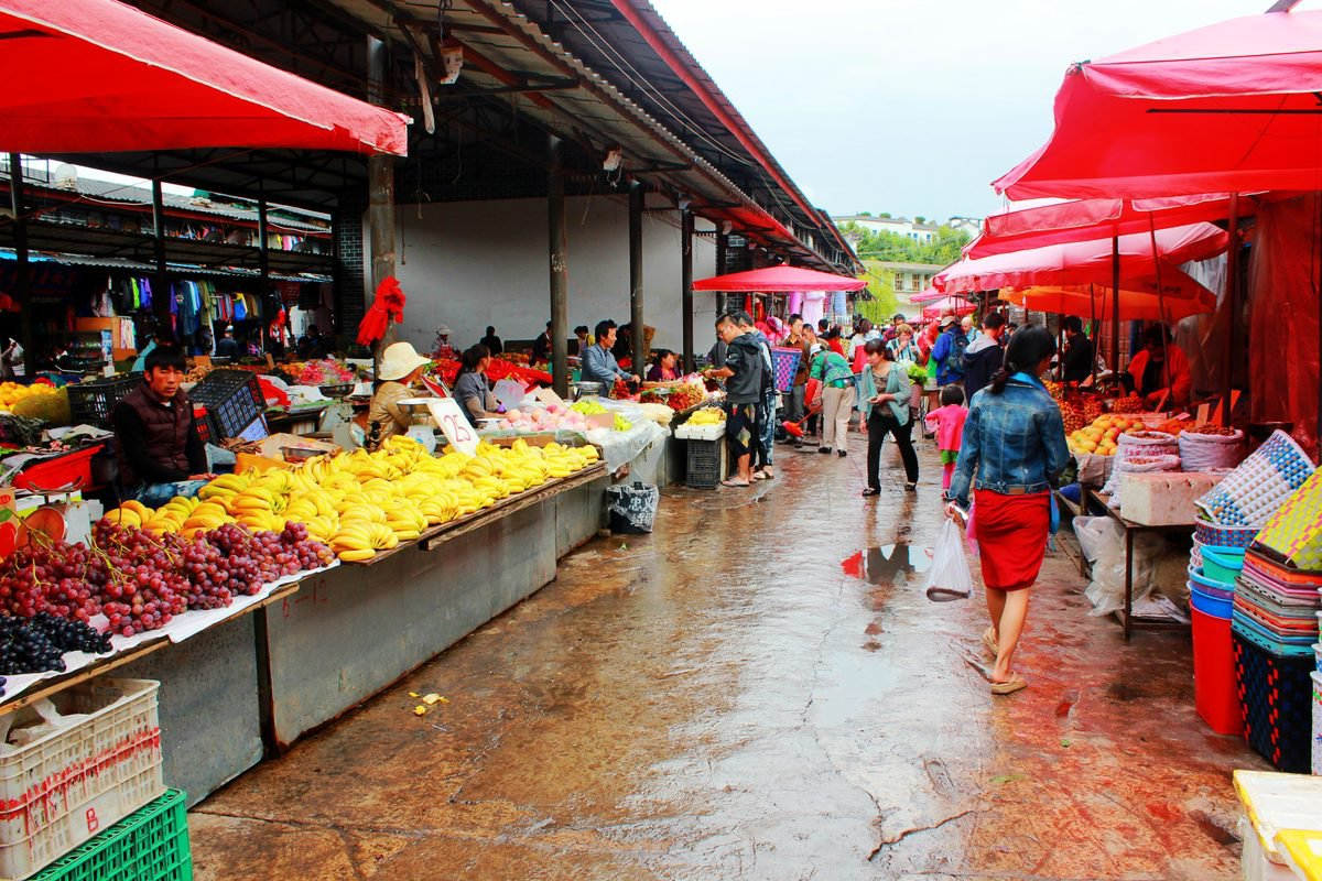 Chợ Zhongyi