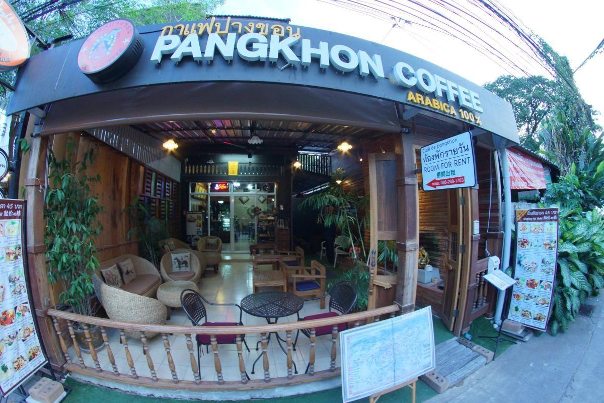 Pangkhon Coffee