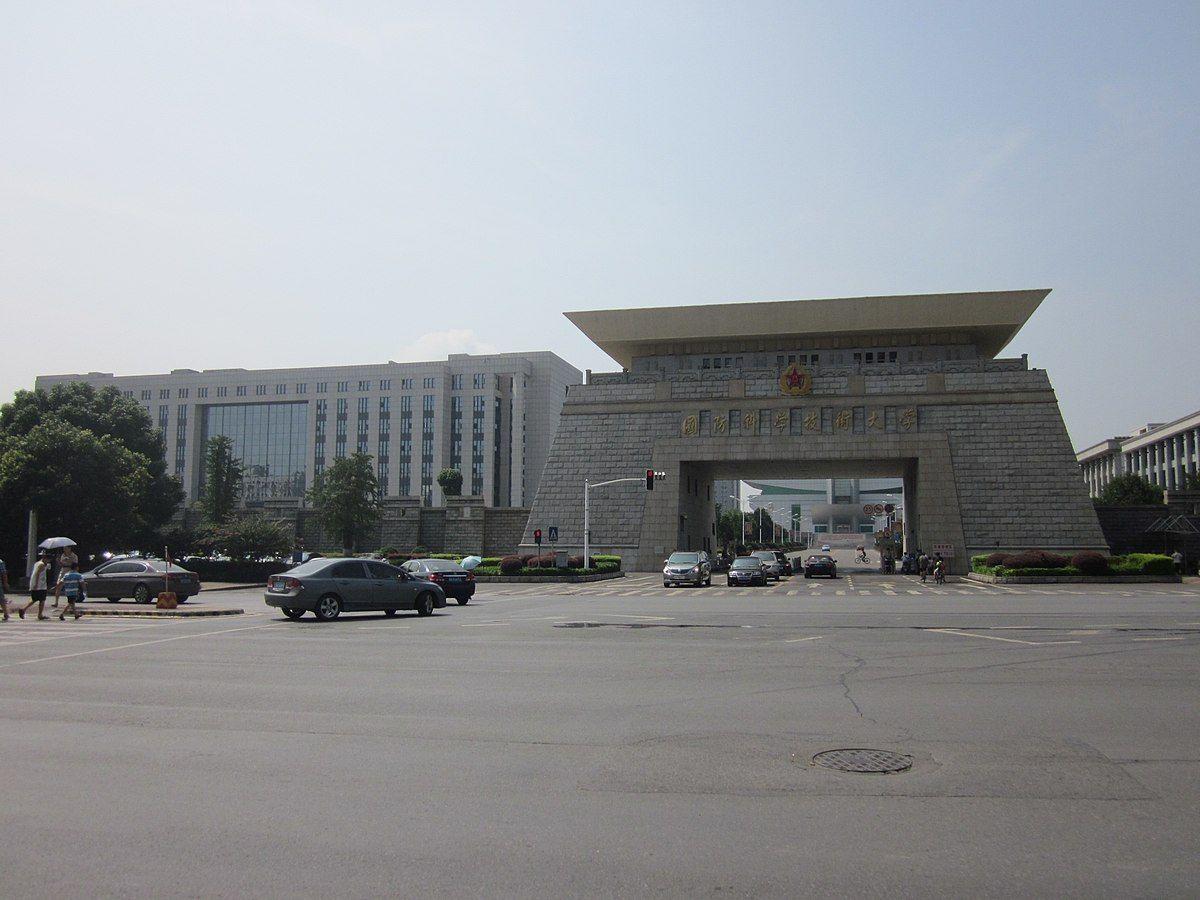 National University of Defense Technology- Đại học quốc gia về công nghệ quốc phòng