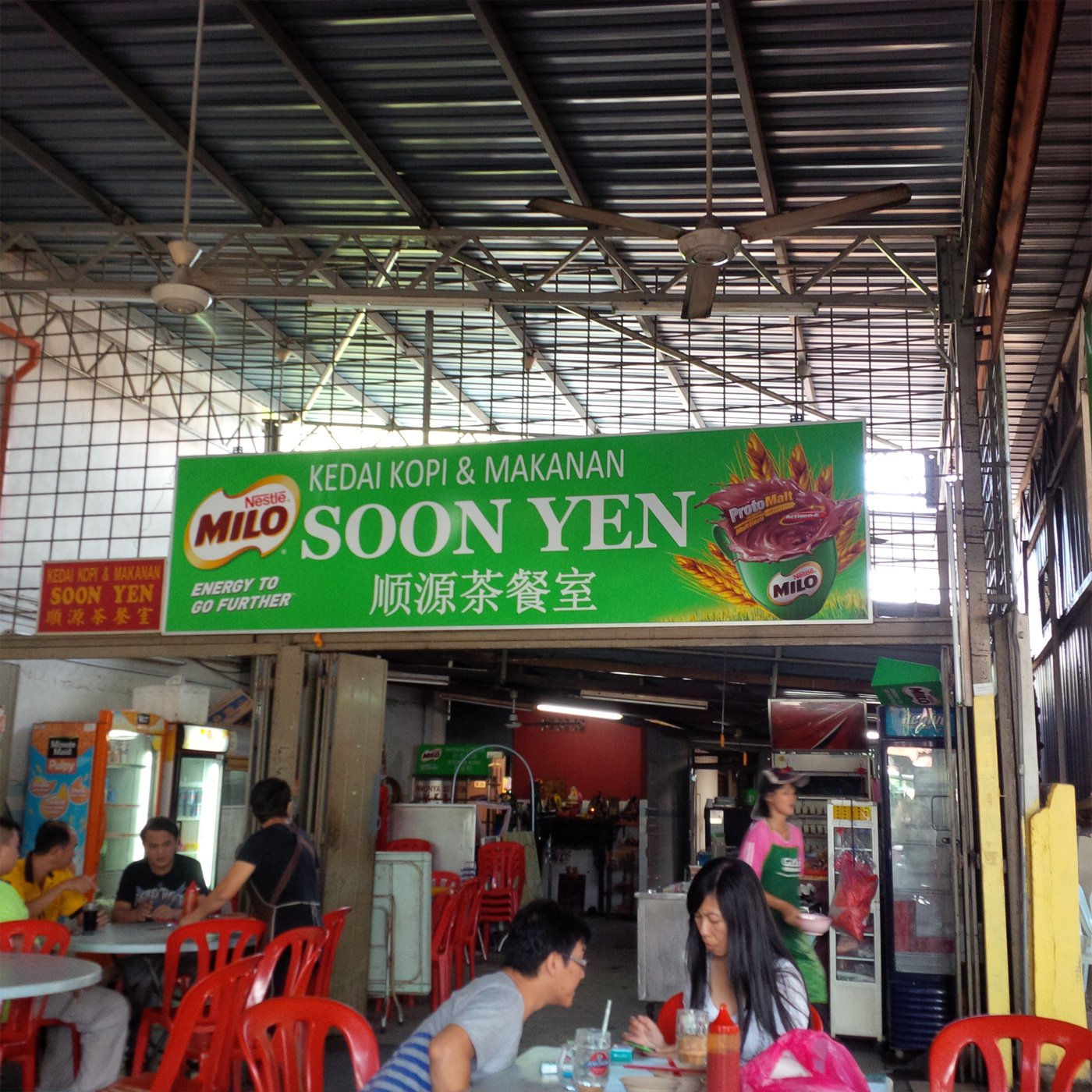 Kedai Kopi & Makanan Soon Yen