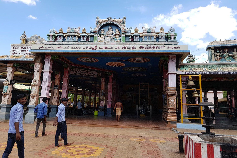 Đền Sri Ayyanar