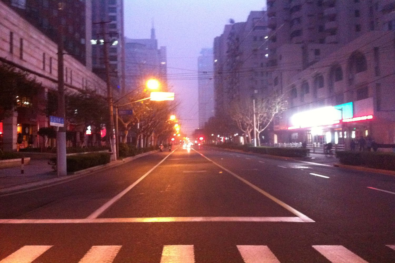 Giao lộ Kangding Lu / Yanping Lu