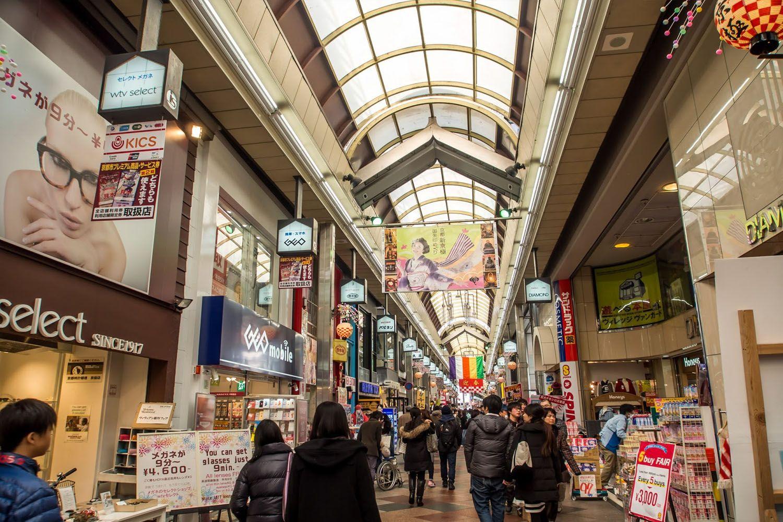 Khu mua sắm Shin Kyogoku và Teramachi
