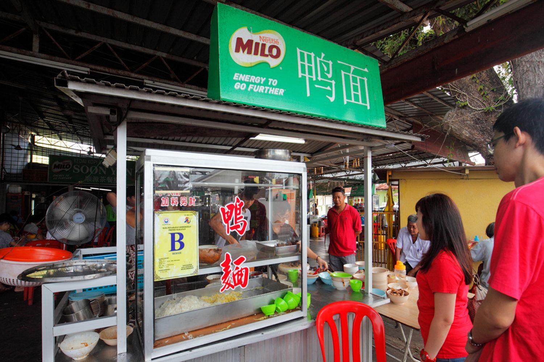 Lorong Pandan's Duck Noodle Stall