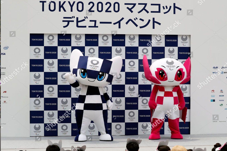 Linh vật Olympic Tokyo 2020