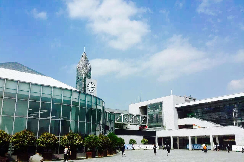 Đại học Thủy điện – Thủy lợi bắc Trung Quốc