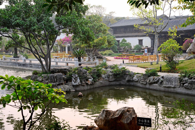 Vườn gia đình Zhu