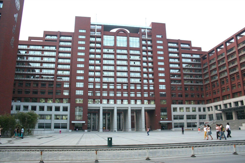 Đại học Renmin Trung Quốc