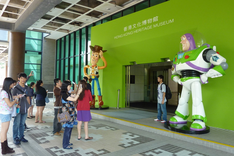 Bảo tàng Di sản Hồng Kông