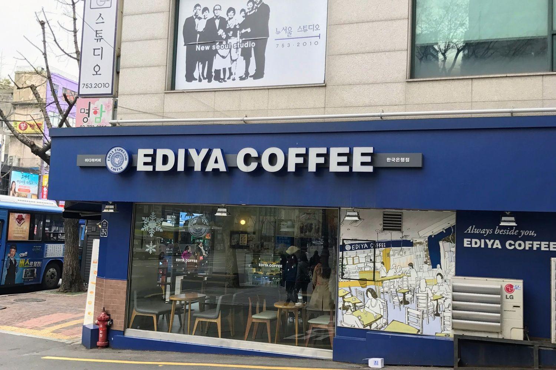 Cà phê Ediya