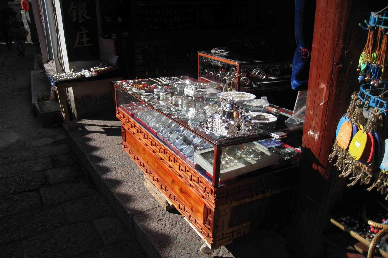 Cửa hàng đồ bạc Baisuifang