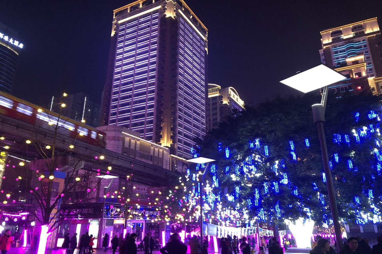 Phố đi bộ Yangjiaping