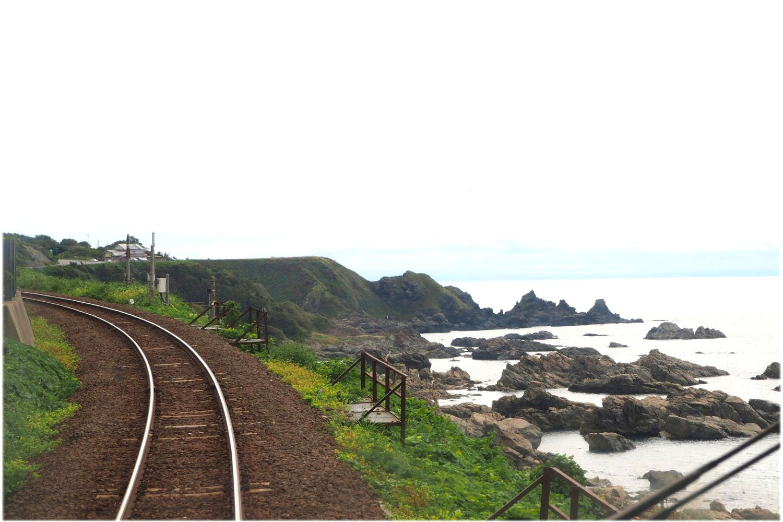Tuyến đường sắt Gono