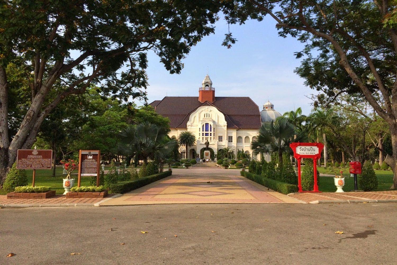 Phra Ram Ratchaniwet