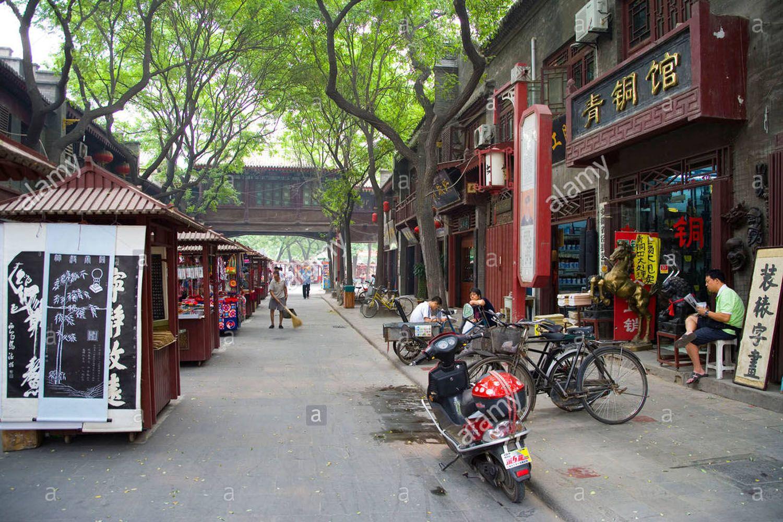 Chợ đồ cổ Xi'an