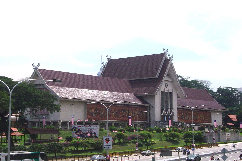 Bảo tàng Quốc gia