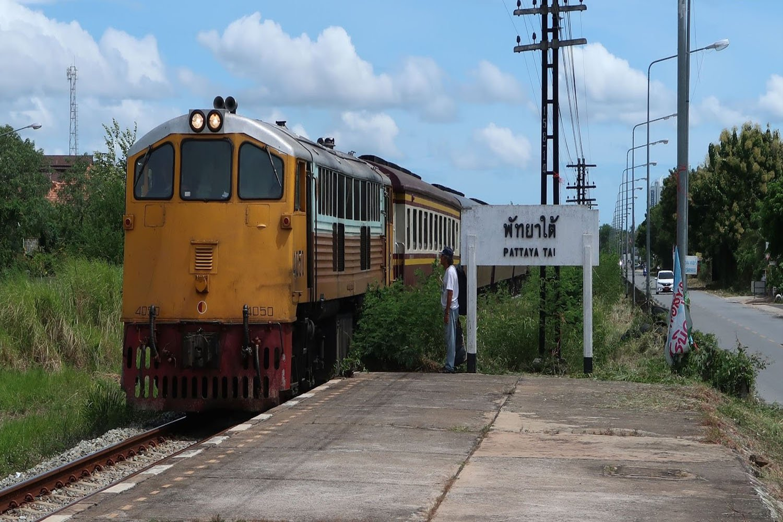 Xe lửa liên thành phố