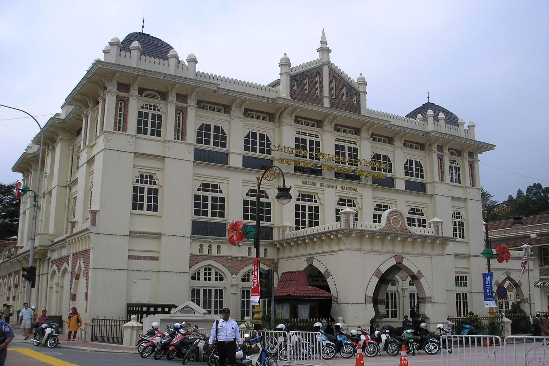 Bảo tàng lịch sử tự nhiên Sarawak (Sarawak Natural History Museum)