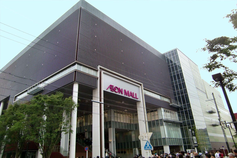 Tòa nhà Sakura