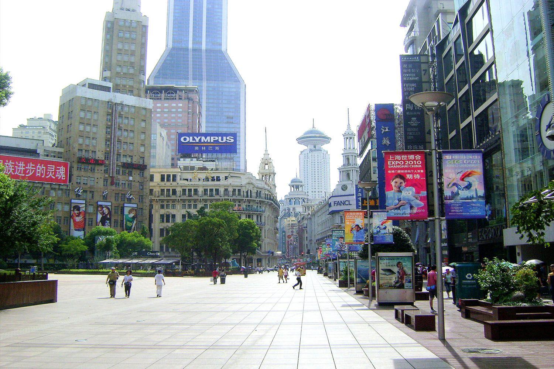 Phố Nam Kinh