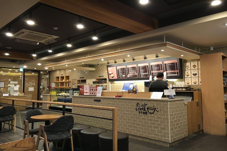 Nhà hàng Sulbing Insadong