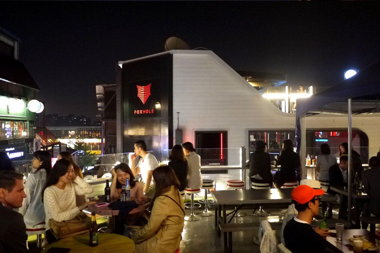 Gaja Changgo (Rooftop Bar)