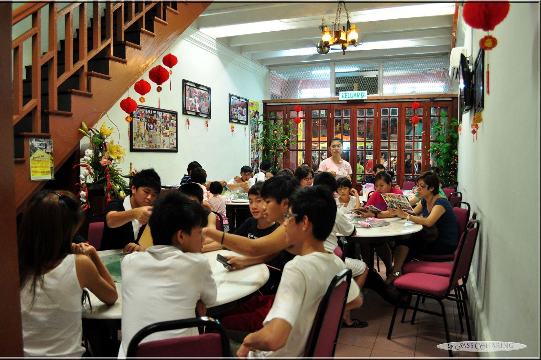 Nhà hàng Anak Nyonya Restaurant