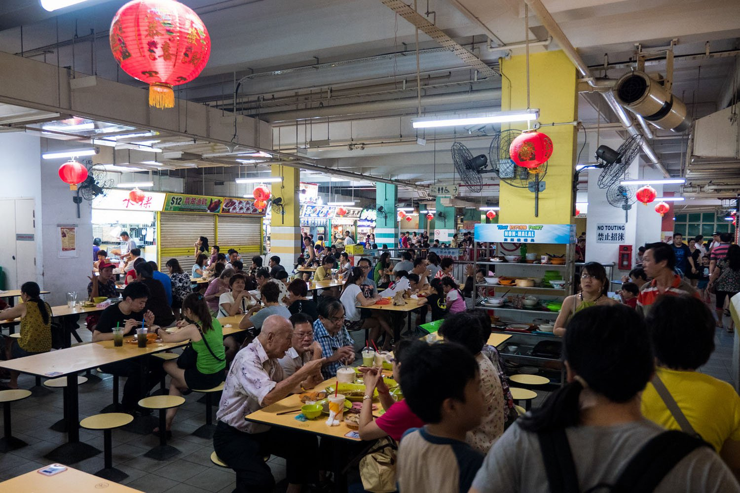 ChinaTown Complex Food Court