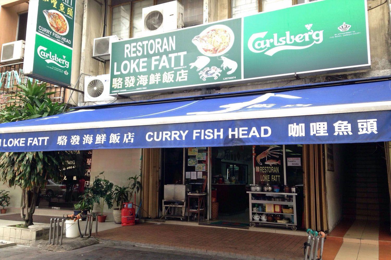 Restoran Loke Fatt