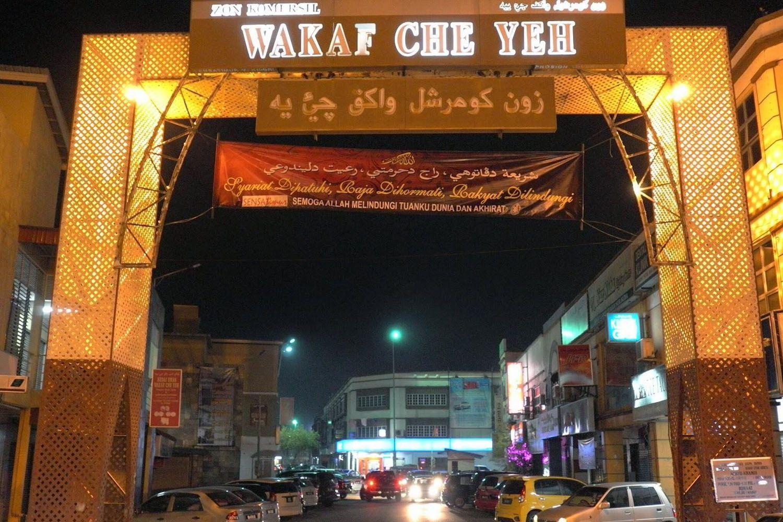 Chợ đêm Wakaf Che Yeh Pasar Malam, Kelantan