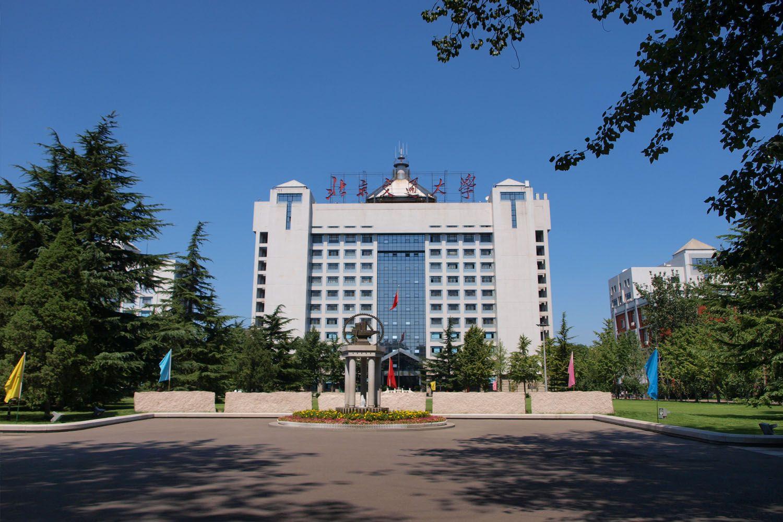 Đại học giao thông Bắc Kinh