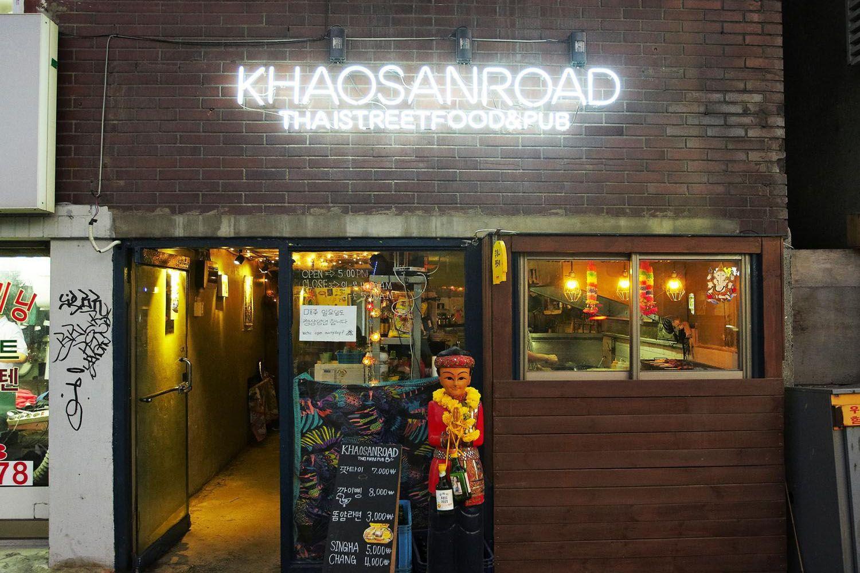 Nhà hàng Đường Khaosan (Khaosan Road)
