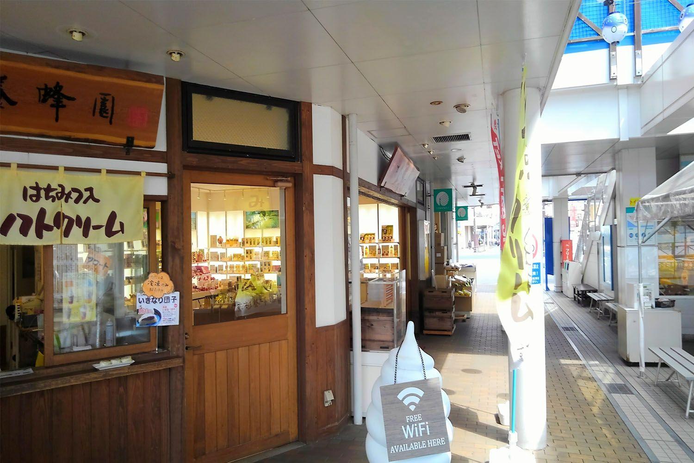 Nhà hàng Shimonoseki (Yamaguchi)