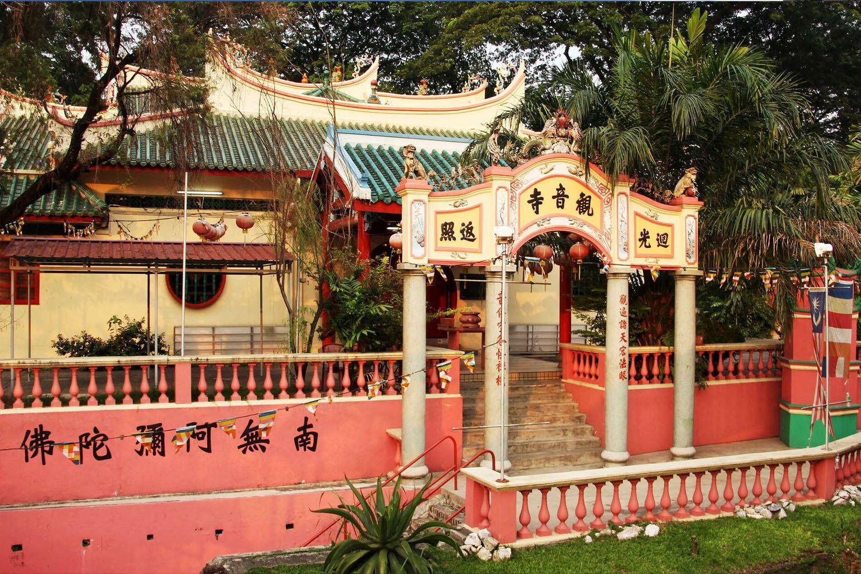 Đền Kuan Yin