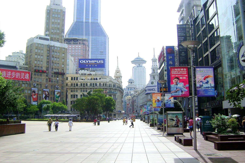 Đường Nam Kinh
