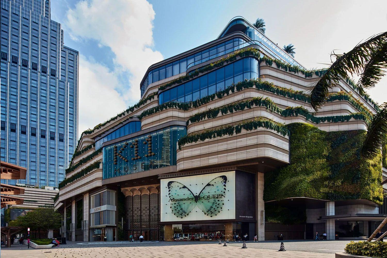 Trung tâm nghệ thuật Hồng Kông K11