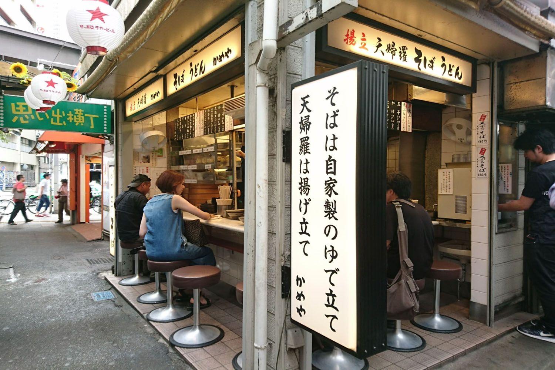 Kameya Shinjuku Tentama Soba