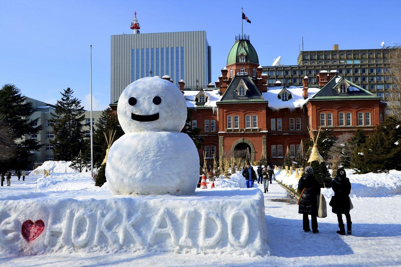 Lễ hội Tuyết ở Hokkaido.