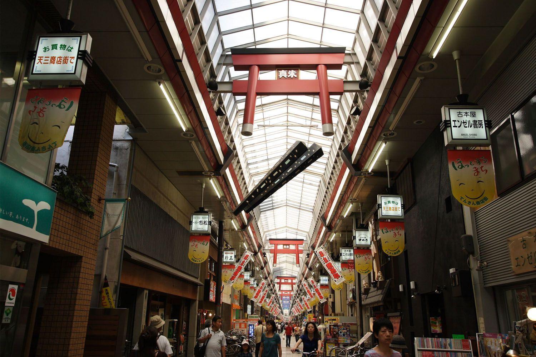 Tenjinbashi 3-Chome
