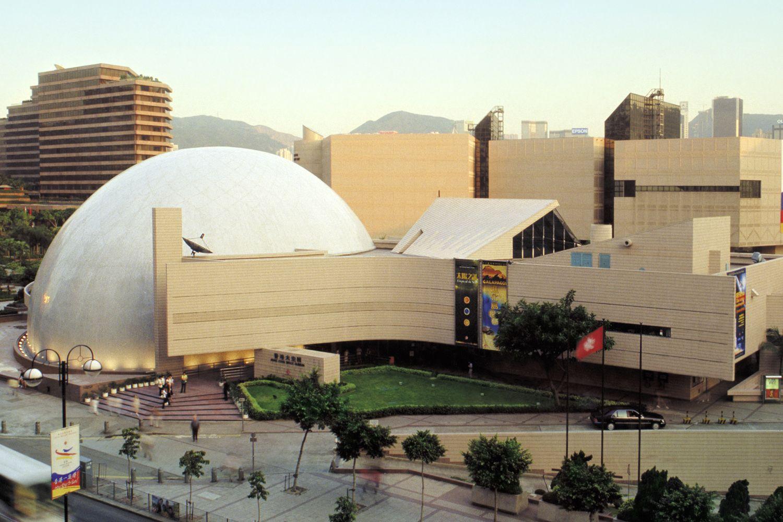Bảo tàng Vũ trụ Hồng Kông