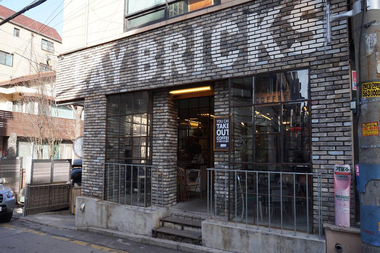 Lay Bricks Coffee Roasters