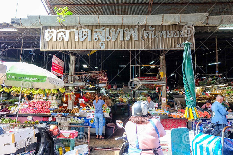 Talat Ton Phayom