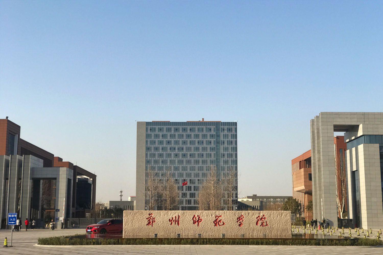 Đại học Sư phạm Trịnh Châu