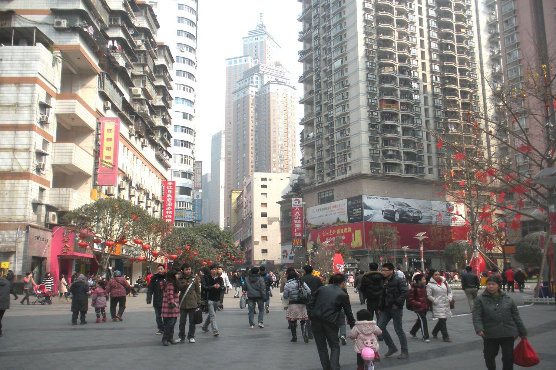 Phố đi bộ Nanping