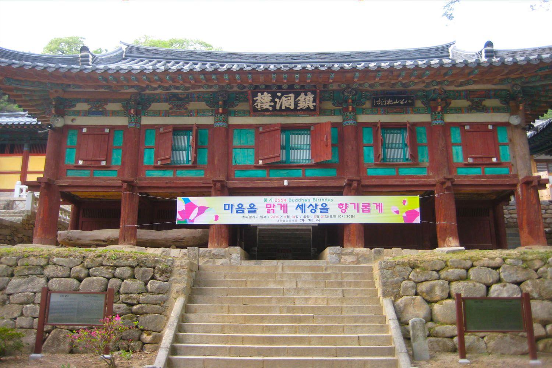 Bảo tàng Brassware Daegu Bangjja