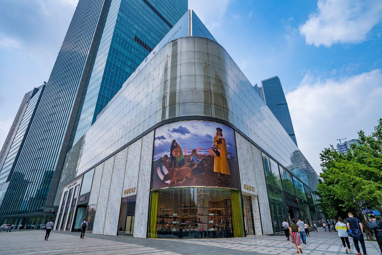 Trung tâm thương mại Reel